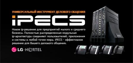 ipecs_poster_a